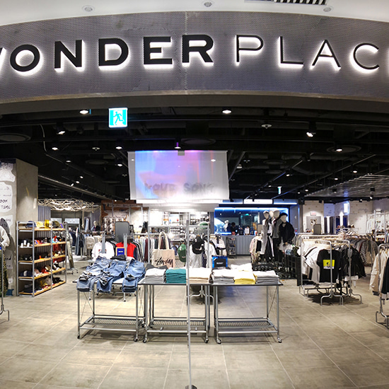 WONDERPLACE / 코엑스